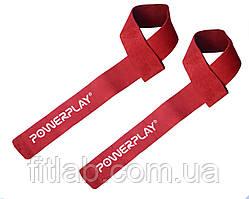 Лямки для тяги PowerPlay 5205 кожа красные