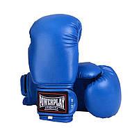 Боксерские перчатки PowerPlay 3004 синие 12 унций