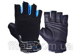 Перчатки для фитнеса и тяжелой атлетики PowerPlay 3092 черно-синие S