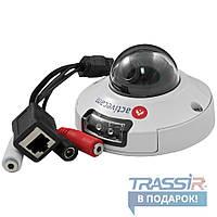Миниатюрная купольная IP-камера ActiveCAM AC-D4121IR1, 2 Mpix