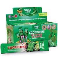 Удобрение для огурцов и кабачков Чистый лист, 100 г, Kvitofor