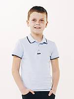 Футболка - поло короткий рукав на мальчика Smil