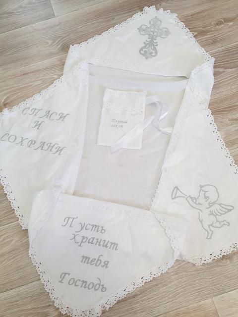 Крестильные наборы для новорожденных