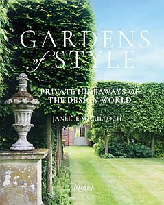 Ландшафтний дизайн. Gardens of Style: Private Hideaways of the World Design