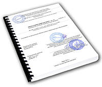 Энергетический паспорт предприятия