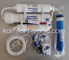 Система обратного осмоса для аквариума Aquafilter RX-AFRO3-AQ