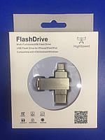 Флешка переходник hp для iPhone и iPad FlashDrive / Флеш накопитель на 128 Гб