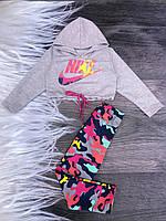 Детский спортивный костюм Найк для девочки 104 -110 см