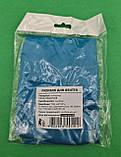 Рюкзак голубой (лаке) (1 шт), фото 2