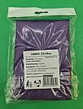 Сумка фиолетовая (спанбонд) 33х38 см ручка 16 см (1 шт), фото 2