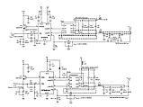 RT9203PS / RT9203 SOP-8 - ШИМ контроллер, фото 3