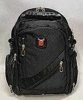 Рюкзак универсальный