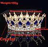 Корона на голову круглая МИРА, корона, фото 3