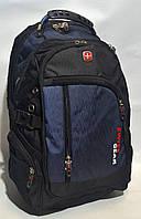 Рюкзак фирменный универсальный темно-синий
