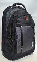 Рюкзак фирменный универсальный серый