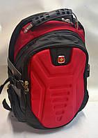 Рюкзак фирменный универсальный черного цвета