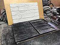 """Форма для декоративного кирпича  """"Кирпич Лофт"""" на 10 плиток, резиновая, бесшовная, фото 3"""