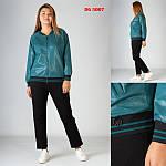 Sogo качественный турецкий бренд женской одежды 2021