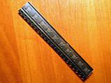 RT8231B / RT8231BGQW [3T] WQFN-20L контроллер питания, фото 2