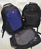 Рюкзак модный универсальный