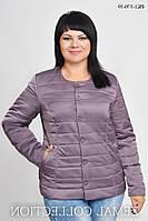 Женская осенняя куртка-пиджак из выстеганой плащёвки батал