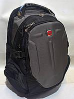 Рюкзак модный универсальный серо-черный