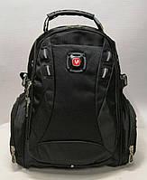 Рюкзак универсальный черный классический