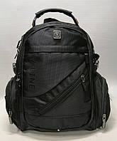 Рюкзак универсальный классический черный
