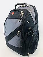Качественный фирменный рюкзак универсальный серый