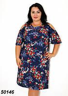 Женский сарафан большого размера 48,50 52 54 56р, фото 1