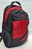 Качественный фирменный рюкзак разные расцветки
