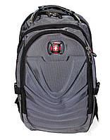 Рюкзак универсальный стильный