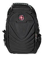Рюкзак универсальный стильный черный цвет