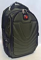 Рюкзак универсальный стильный цвет хаки