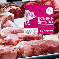 Ценники мясные, фото 3