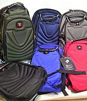 Рюкзак универсальный стильный - разные цвета