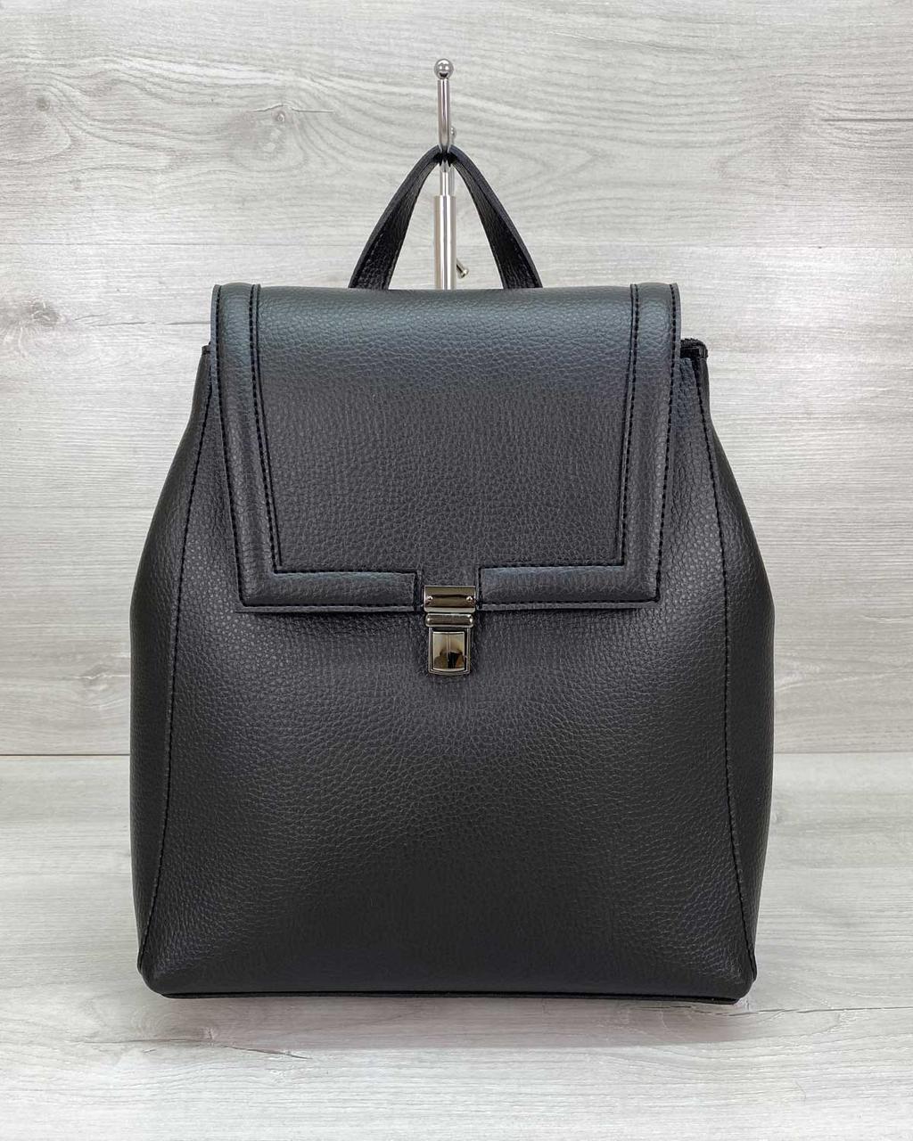 Сумка - рюкзак жіночий 32*27 WeLassie