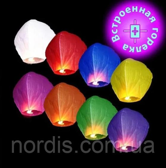 Небесные фонарики.Горящии фонарики летаюшие.Качество!!!