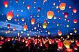 Небесные фонарики.Горящии фонарики летаюшие.Качество!!!, фото 3