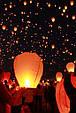 Небесные фонарики.Горящии фонарики летаюшие.Качество!!!, фото 7