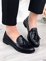 Жіночі туфлі шкіряні лофери 36 38 розмір