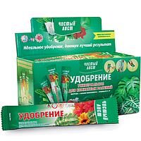 Универсальное удобрение для комнатных растений Чистый лист, 100 г, Kvitofor
