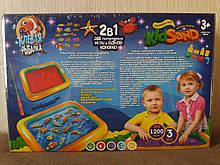 Набор для творчества игровой набор с кинетическим песком Клевая рыбалка арт.ДТ-KП-03-32