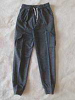 Спортивные штаны для мальчика с карманами 8лет