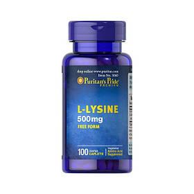 Лізин Puritan's Pride L-Lysine 500 mg 100 caplets
