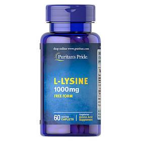 Лізин Puritan's Pride L-Lysine 1000 mg 60 caplets
