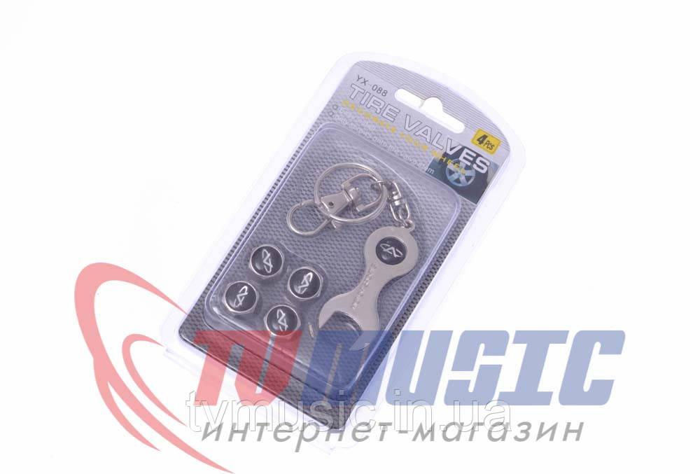 Колпачки на ниппель Amulet YX-088