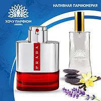 Мужская парфюмированная вода Prada Luna Rossa Sport, версия