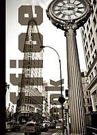 """Ежедневник не датированный  ART """"Офис-Бук"""", 192 листа, 1В122 Аркуш"""