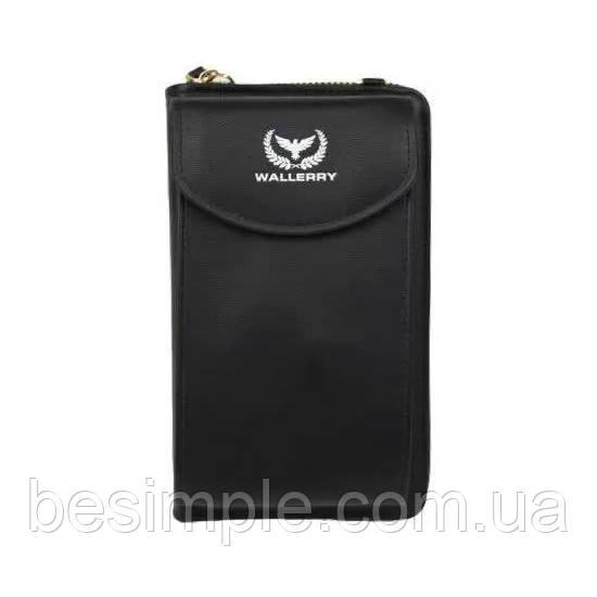 Жіночий гаманець Wallerry / Клатч жіночий / Портмане